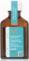 Moroccanoil light (25 ml)